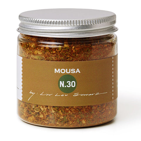 jar of mousa spice blend