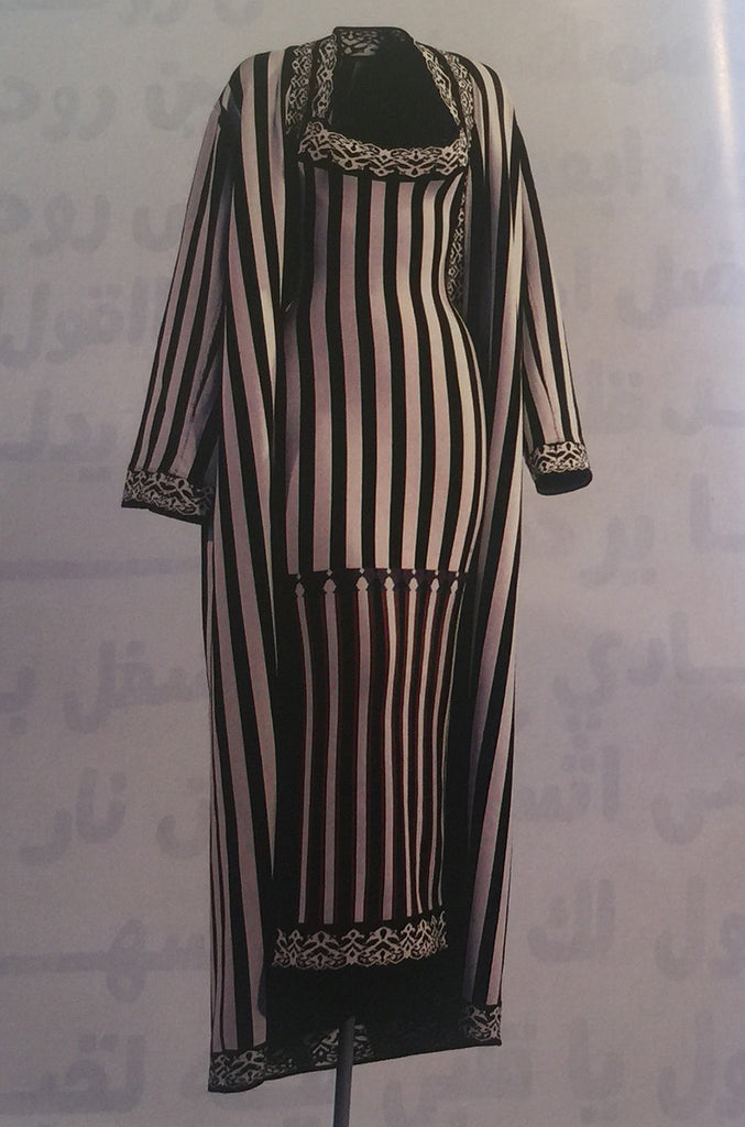 Rare Spring 1992 Museum Held Azzedine Alaia Striped Dress