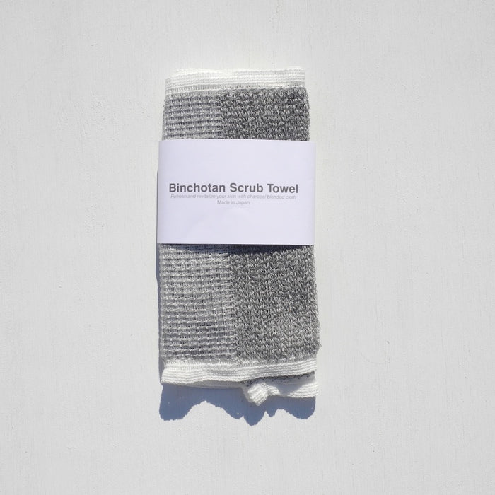 Charcoal Scrub Towel