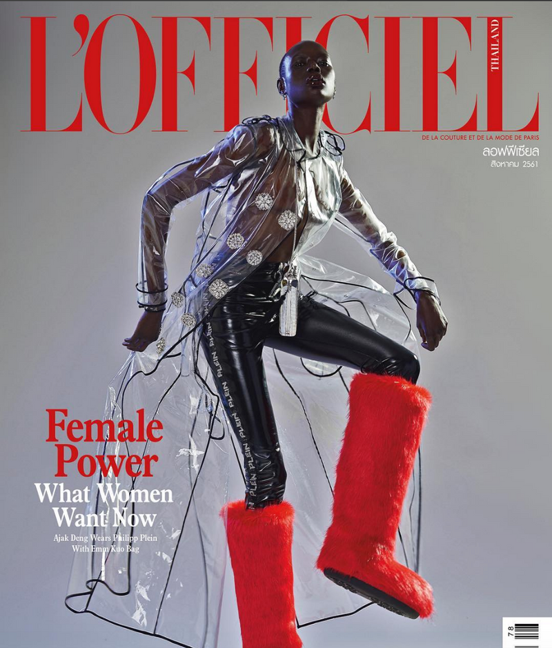 L'officiel Features the 'Gatsby' in the August 2018 Issue