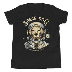 Space Dog - Youth Short Sleeve T-Shirt