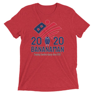 BM 2020 - Short sleeve t-shirt