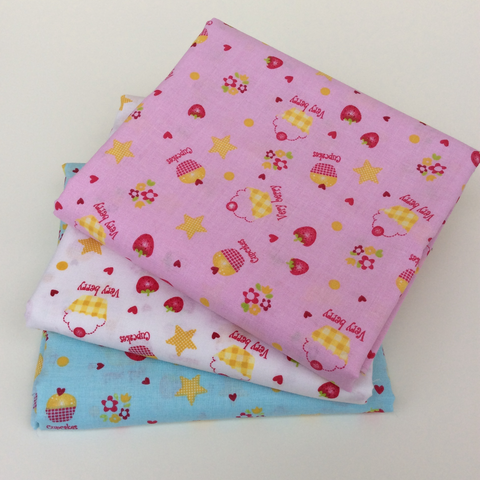 Simply Cupcake Range - Extra Wide Fabrics - Fat Quarters and Bundles