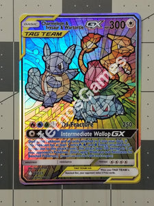 Charmeleon Wartortle Ivysaur Gx Stained Glass Full Art Rainbow Holo Custom Card