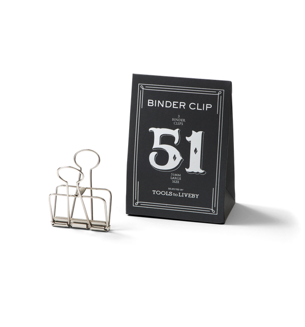 No. 51 Binder Clips - Silver