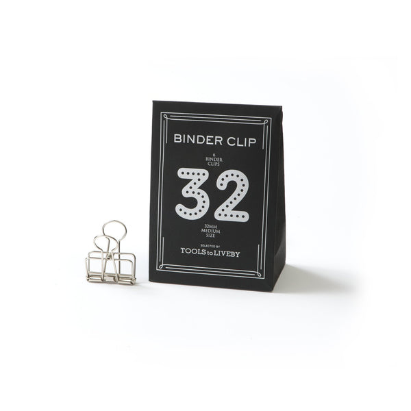 No.32 Binder Clips - Silver