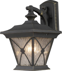 0-010520>OPEN BOX 17 inchh Rutland Square 1-Light Outdoor Wall Lantern Hazelnut Bronze