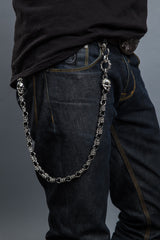 "- Wallet Chains - 27"" Dual Braided Wallet Chain - 3"