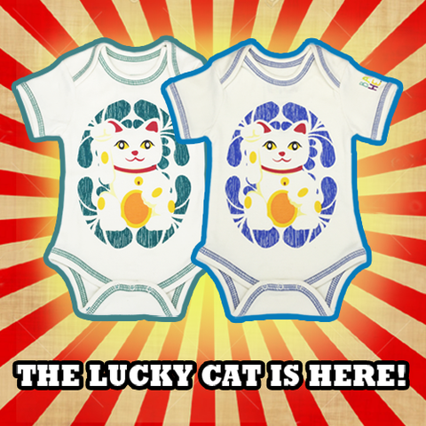 Lucky Cat Onesie - Teal - Short-Sleeve, 100% Organic Cotton - Baby Hero - 4