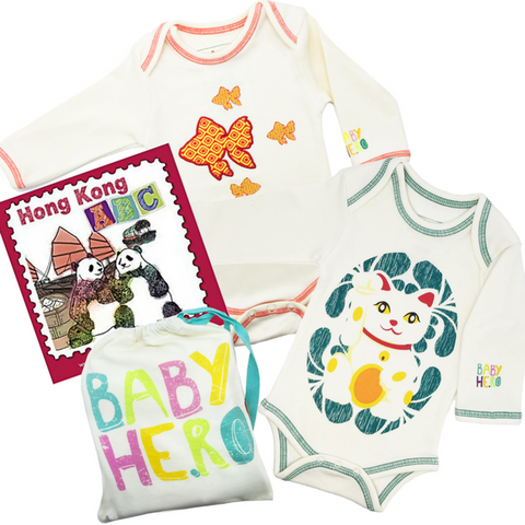 Baby boy unique baby gifts baby hero baby hero lucky hong kong gift set onesies book negle Gallery