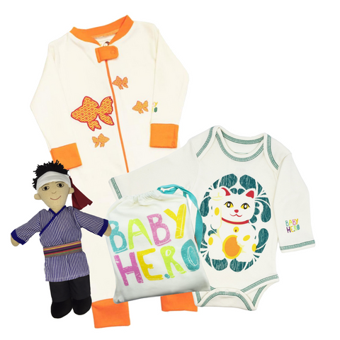 South China Sea Gift Set - Boy - Footie + Onesie + Doll