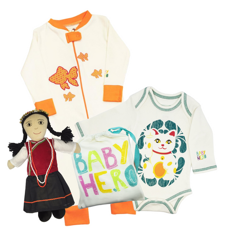 South China Sea Gift Set - Girl - Footie + Onesie + Doll