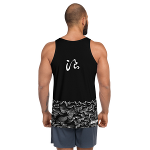 product image of Waves with Chinese Word 'Wave' Men's Tank Top (Black)