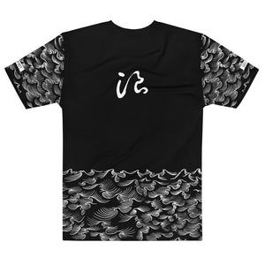 product image of Waves with Chinese Word 'Wave' All-Over Men's Crew-neck T-shirt (black)