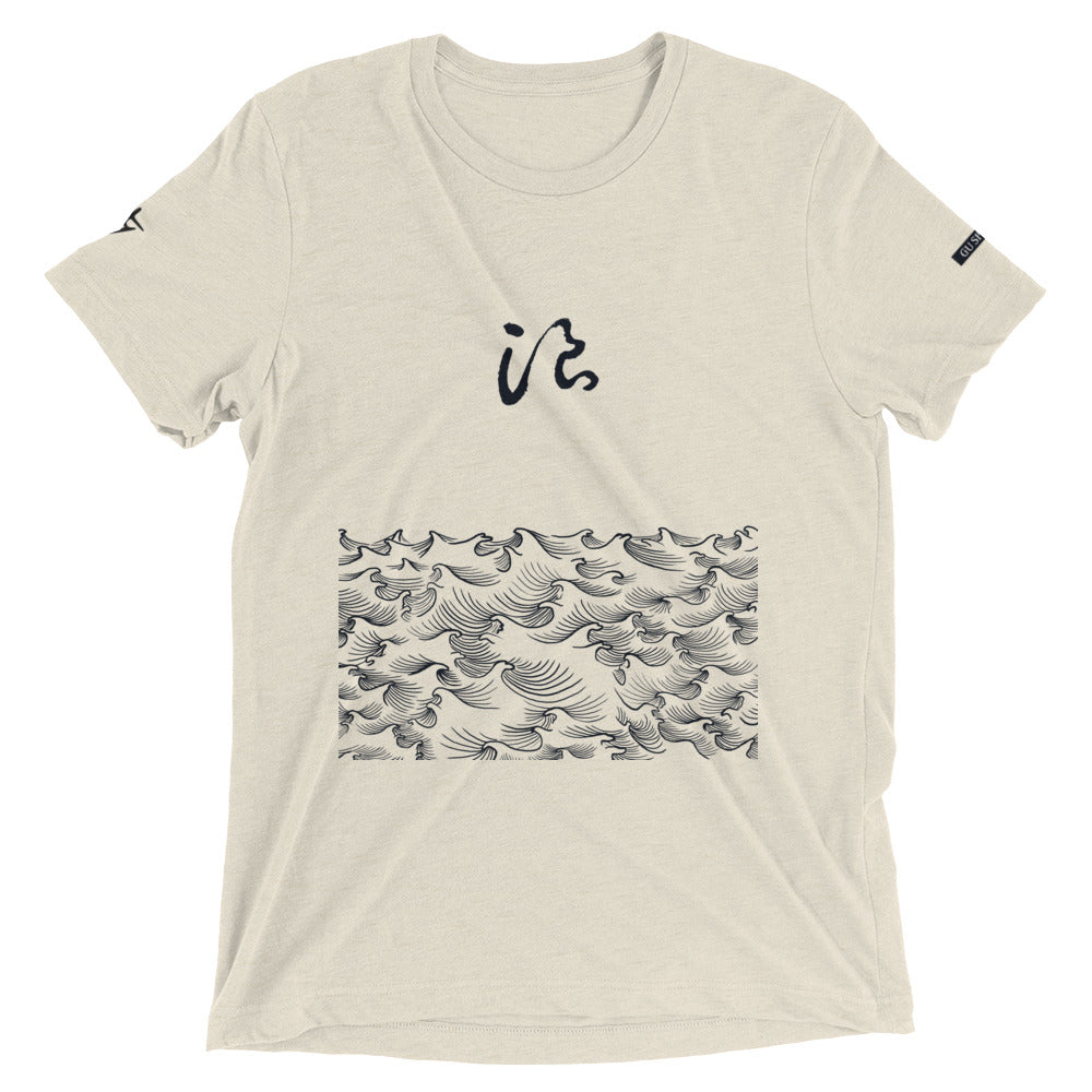 product image of Waves with Chinese word 'Wave' Unisex Short Sleeve T-shirt (black pattern)