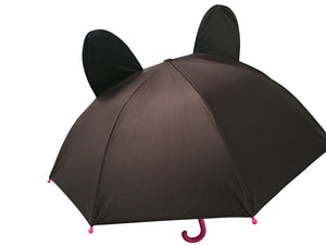 back of black cat umbrella