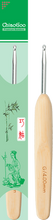 Load image into Gallery viewer, ChiaoGoo Bamboo Handled Crochet Hooks