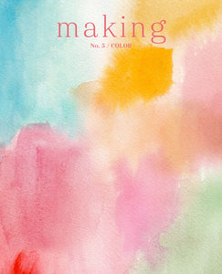 Making Magazine No. 5 Colour