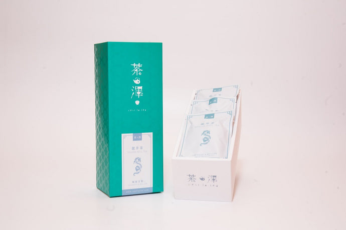 Dragon Well Tea (Longjing Tea)