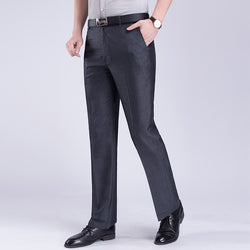 2019 New Casual Dress Pants Slim Men Dress Pants Classical Loose Straight leg Formal Trousers High-quality