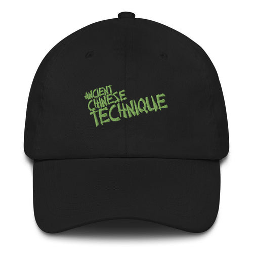 Ancient Tech Hat