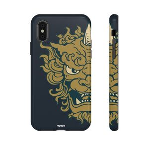 Lion Japan Tough Case