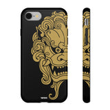Lion Tough Case