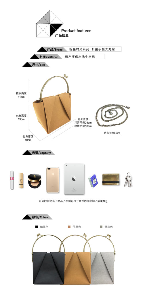 Heshou Designer Kraftpaper Handbag description