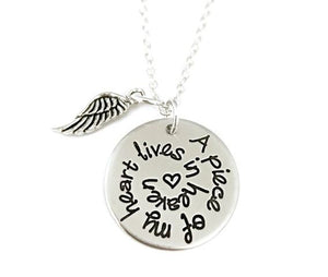 Piece of My Heart Spiral Personalized Necklace
