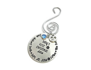 Sterling Silver Baby's First Christmas Ornament