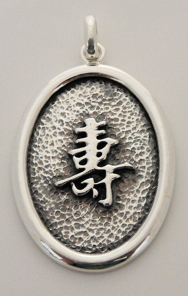 Chinese Longevity Pendant Talisman White Bronze Silver plated - Health Long Life Amulet