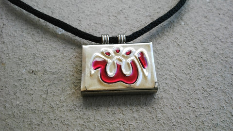"Spiritual Taweez Pendant Arabic Word GOD ""ALLAH"" Luck Charm Power Islamic Amulet with Black Cord Taweej Tabeez"