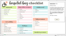 Load image into Gallery viewer, Hospital Bag Checklist - Excel Template