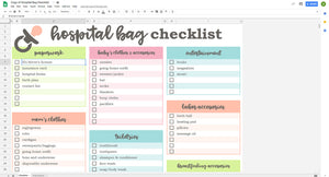 Hospital Bag Checklist - Google Sheets Template
