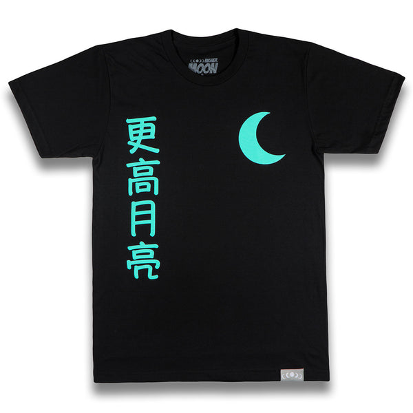 Crescent Tee in Black 2