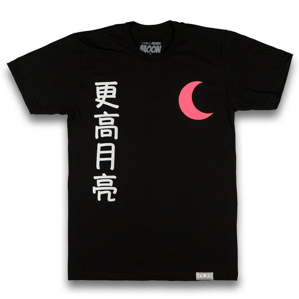 Crescent Tee in Black