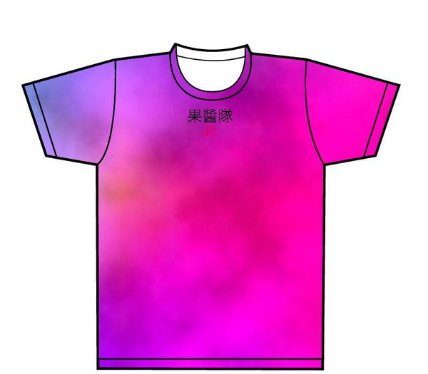 Custom - All Over Sublimated T-Shirt (two sides)