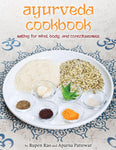Ayurveda Cookbook by rupen