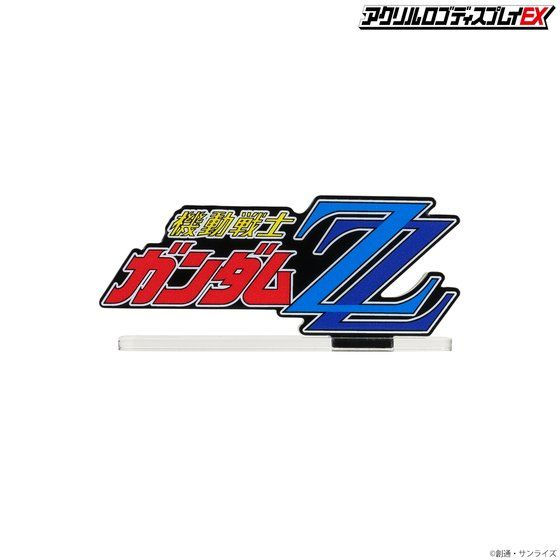 Bandai Logo Display Stand - ZZ Gundam (Small Logo)