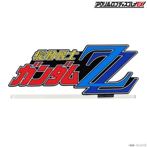 Bandai Logo Display Stand - ZZ Gundam (Large Logo)