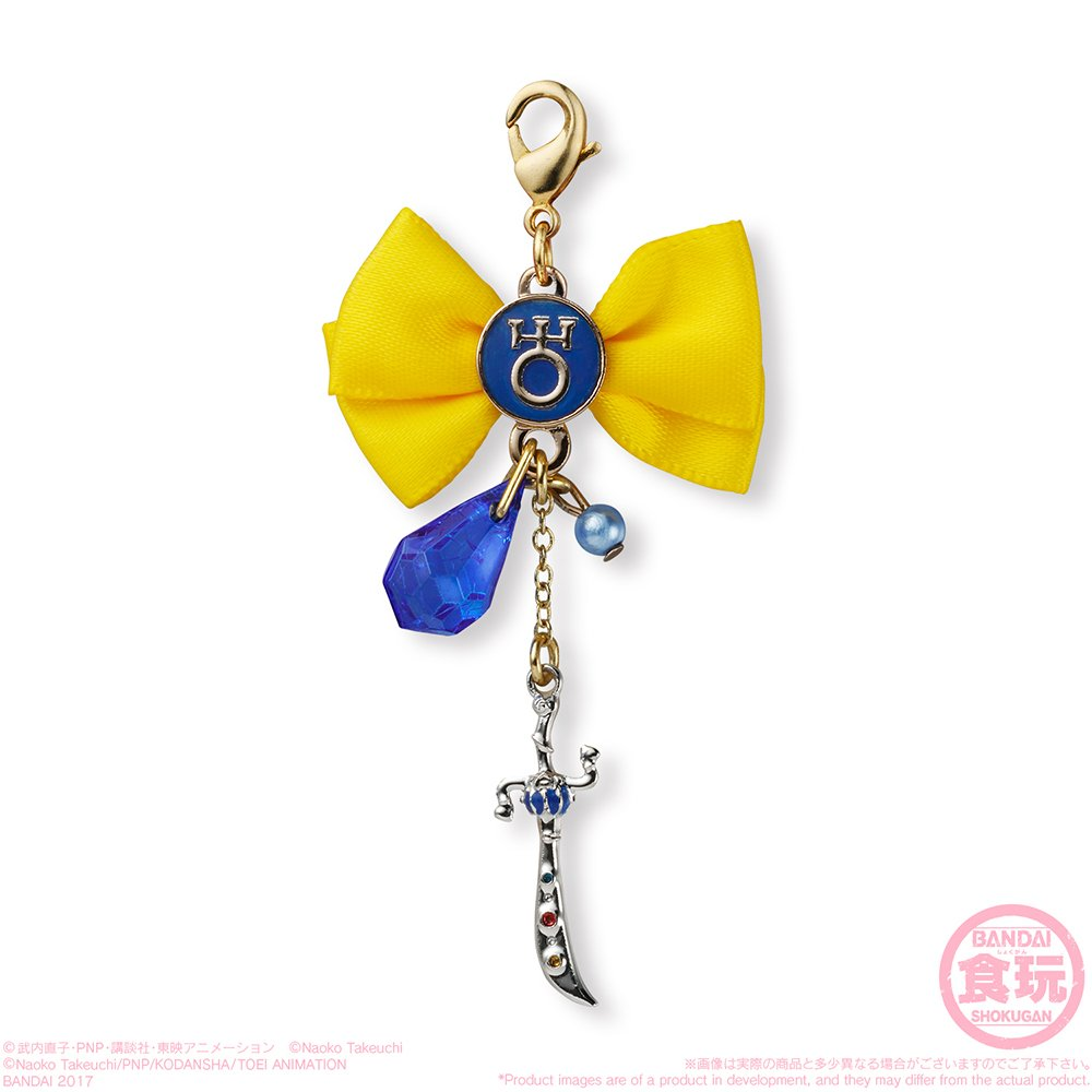 Bandai Shokugan Sailor Moon Ribbon Charms Series 2 - Sailor Uranus
