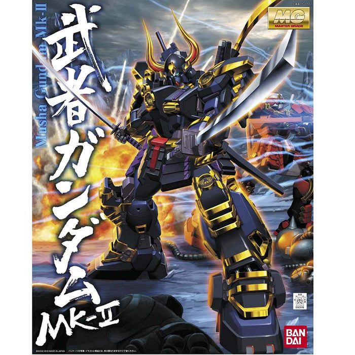 Bandai Hobby Musha Gundam MK-II MG Model Kit
