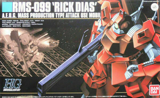 Bandai Hobby Z Gundam - #33 RMS-099 Rick Dias Quattro A.E.U.G. Mass Production Type 1/144 HG Model Kit