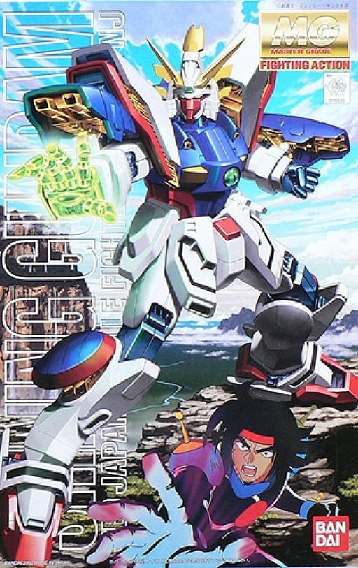 Bandai Hobby G Gundam - Shining Gundam MG Model Kit