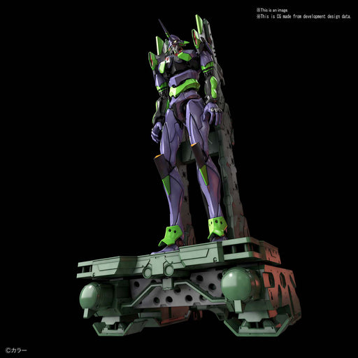 Bandai Spirits Evangelion - EVA Unit-01 (with DX Platform) RG Model Kit