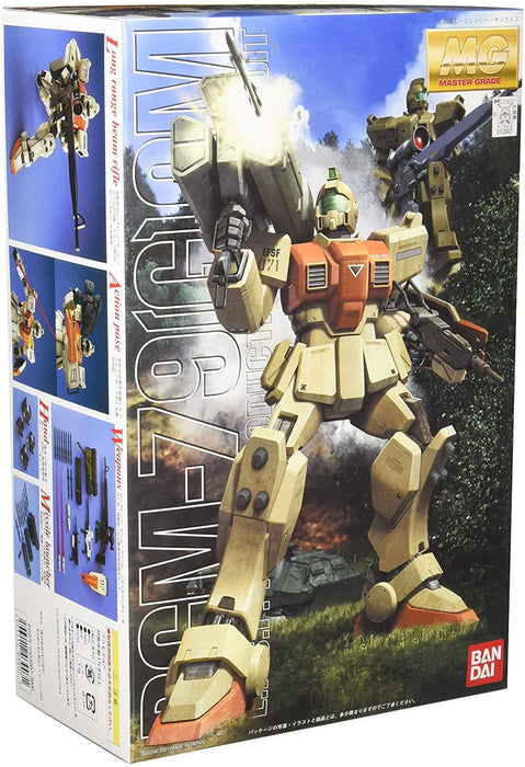 Bandai Hobby RGM-79(G) GM E.F.S.F. First Production Mobile Suit 1/100 MG Model Kit