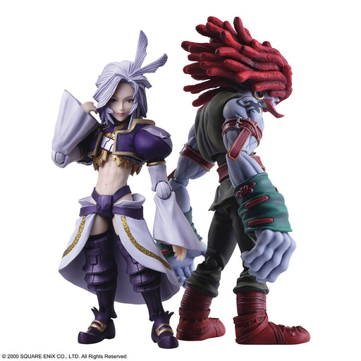Square Enix Final Fantasy IX Bring Arts Kuja & Amarant Action Figure Set
