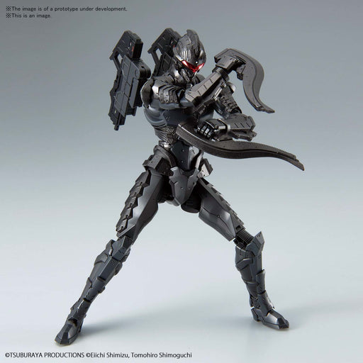 Bandai Spirits Ultraman - Ultraman Suit 7.5 (Frontal Assault Ver.) Figure-Rise Standard Model Kit