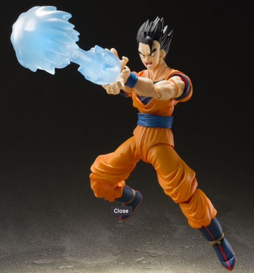 Bandai Tamashii Nations Dragon Ball: Ultimate Son Gohan (Special Color Ver.) S.H. Figuarts & $25 Gift Card Bundle