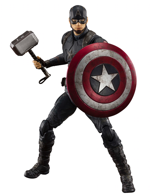 Bandai Tamashii Nations Avengers: Endgame - Captain America (Final Battle Edition) S.H. Figuarts